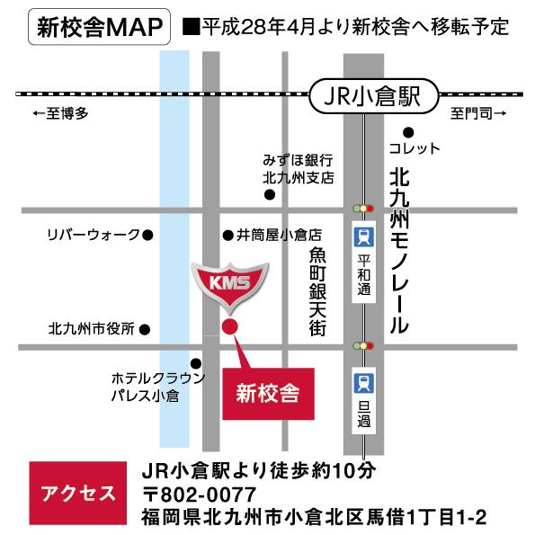 新校舎地図.jpg